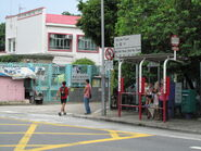 Mung Yeung School 2