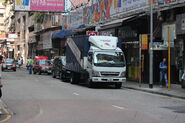 Shu Kuk Street