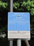 Wan Chai Ferry RS 2