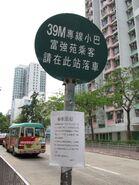 Wang Fu Hse 39M