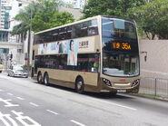 ATENU605 TN1073 35A (3)