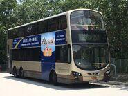 AVBWU259 KMB 252 in So Kwun Wat 29-06-2018