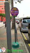 KLNGMB 69 (Kowloon Bay Special Departure) Stop Sign