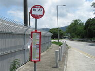 Kam Ho Road Stop 5