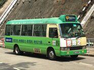 MZ2387 Hong Kong Island 63A 07-10-2019