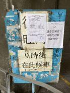 Mong Kok to Tsz Wan Shan minibus stop 21-04-2020