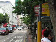 Yee Kok Court 4