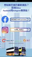 Citybus NWFB Mobile App v4.1 fb&ig adv