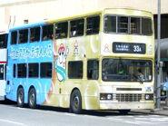 GD605 33A
