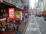 西洋菜南街 (西洋菜南街)