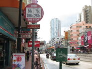 Tai Tong Road CPR 2010 1