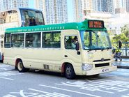 WD4771 Kowloon 16B 15-06-2020
