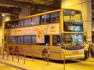 ATR323 KMB 46S in Tsuen Wan 27-04-2020