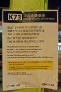 K73 Notice 20161030