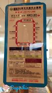 KR21 RouteInfo