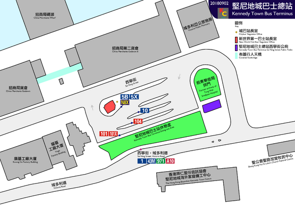 Kennedy Town Bus Terminus layout map 20180902