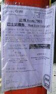 Kowloon Bay RS E 796B