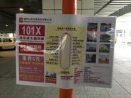 TCM 101X more detail information