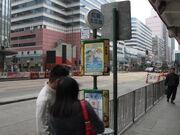Tai Nan West Street CSWR 2