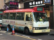 VM4043 Jordon Road to Tsz Wan Shan 06-11-2019