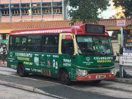 VX6987 Mong Kok to Wong Tai Sin 20-09-2019