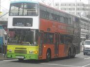 GC8347 75X