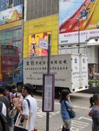 Hysan Place Bus Services post