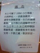 NTGMB-108M Service Cancel notice
