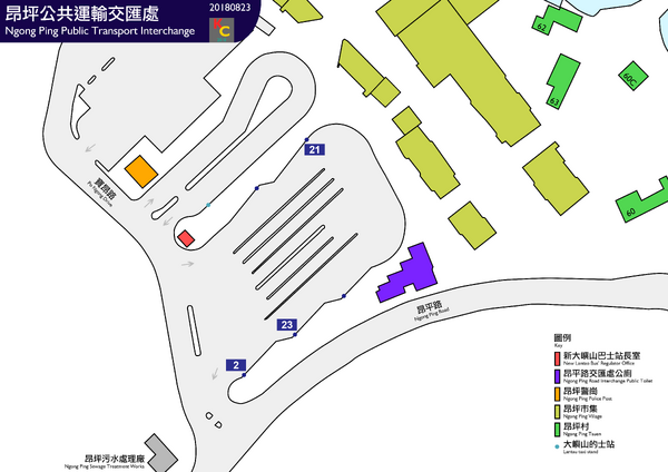 Ngong Ping Public Transport Interchange layout map 20180823