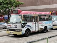 SP259 Yuen Long to Sheung Shui(Route 18) 09-07-2020