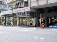 Southchinahotel2 1404