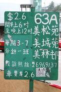 Tai Wai Stn MT-M6