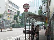 Tsuen Wan Centre 4