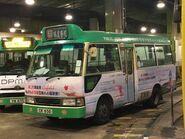 CK650 Hong Kong Island 63 01-01-2020