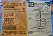 CTB 930X Leaflet 1