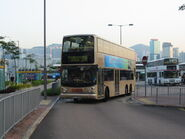 Hung Hom Ferry 1