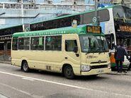 LH1200 Hong Kong Island 63A 27-01-2020
