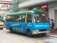 MX9416 Hong Kong Island 4S 23-08-2019