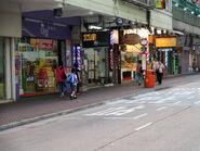 Pei Ho St TPR N1 201509