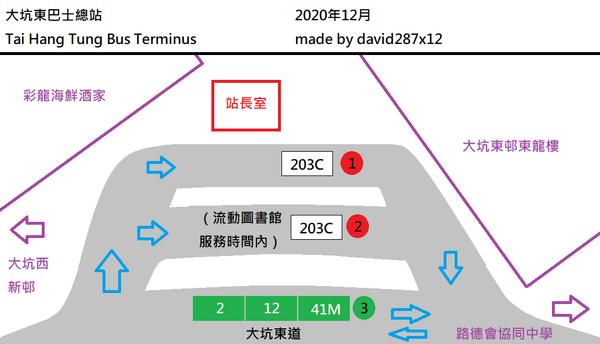 大坑東總站平面圖