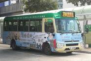 070027 ToyotacoasterAV6208,KL29A