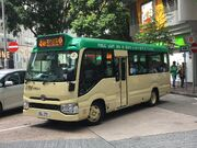 DL77 Hong Kong Island 4M(Left side) 31-08-2019