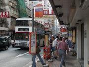 Kiu Kiang Street CPR 1