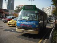 KowloonMinuibus078