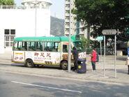 Kwai Shing Kwai Hau Street 2