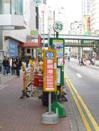Taikoo Place GMB W