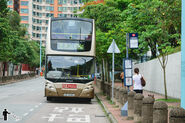 Yuen Long Park Bus Terminus 2 20160515
