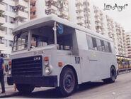 CMB Fare Box Vehicle DD4016