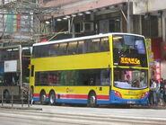 CTB 8393 SR3201 5B
