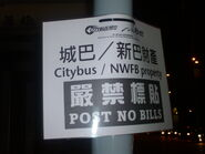 CTB NWFB POST NO BILLS Notice
